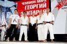 Мастер класс Георгия Зантарая